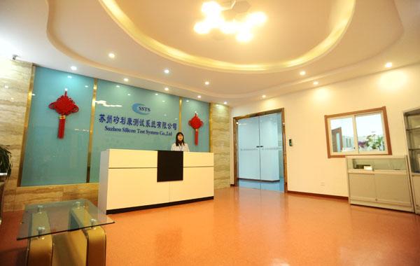 Company profile_Suzhou Silicon Test System Co , Ltd